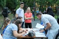 День города Щекино, Фото: 17