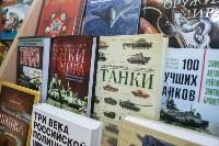 "Акции в магазинах ""Букварь"", Фото: 24"