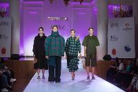 Восьмой фестиваль Fashion Style в Туле, Фото: 19