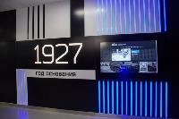 В тульском КБП открылся новый корпус центра подготовки специалистов, Фото: 4