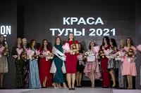 Титул «Краса Тулы – 2021» выиграла Юлия Горбатова, Фото: 169