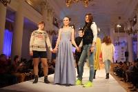 Всероссийский конкурс дизайнеров Fashion style, Фото: 217