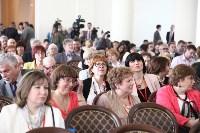 Совещание Министерства культуры РФ, Фото: 3