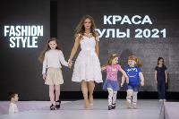 Титул «Краса Тулы – 2021» выиграла Юлия Горбатова, Фото: 155
