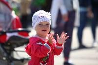 День защиты детей в ЦПКиО им. П.П. Белоусова: Фоторепортаж Myslo, Фото: 66