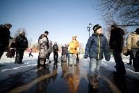 Масленица в кремле. 22.02.2015, Фото: 42
