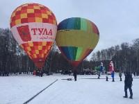 Полет на воздушном шаре, Фото: 1