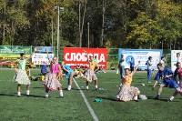 Групповой этап Кубка Слободы-2015, Фото: 56