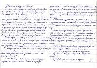 Тульские школьники написали письма Полицейскому Деду Морозу , Фото: 10