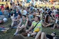 """Второй день фестиваля """"Дикая Мята""""-2016. 25 июня 2016 года, Фото: 54"""