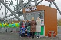 В Туле открылось самое высокое колесо обозрения в городе, Фото: 2