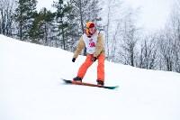 I-й этап Кубка Тулы по горным лыжам и сноуборду., Фото: 53