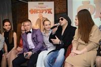 Дмитрий Нагиев стал физруком, Фото: 29