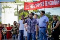 Митинг против пенсионной реформы в Баташевском саду, Фото: 30