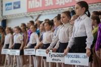 Первенство ЦФО по спортивной гимнастике, Фото: 13