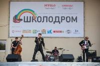 «Школодром-2018». Было круто!, Фото: 758