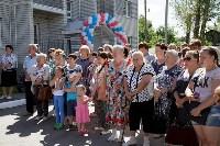Новые квартиры в п.Дубовка Узловского района, Фото: 12