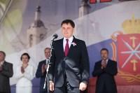Торжества в честь Дня России в тульском кремле, Фото: 13