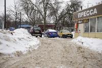 Снег в Туле, Фото: 59
