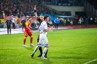 Матч «Арсенал» – «Динамо»: большой фоторепортаж, Фото: 122