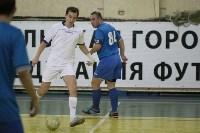 ТГФФ. Чемпионат Тулы по мини-футболу. 13-й тур., Фото: 3