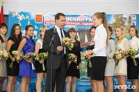 Дмитрий Медведев вручает медали выпускникам школ города Алексина, Фото: 21