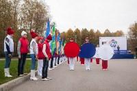 Акция год до старта ХIХ Всемирного фестиваля молодежи и студентов – 2017, Фото: 1
