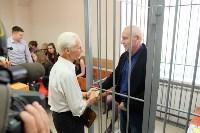 Оглашение приговора Александру Прокопуку и Александру Жильцову, Фото: 29