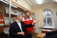 Дмитрий Губерниев в ТулГУ. 20 октября 2014, Фото: 6