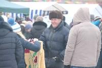 Как туляки провожали зиму на набережной Упы, Фото: 84