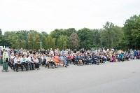 Национальные праздники в парке, Фото: 58