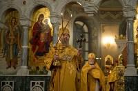 Рождественское богослужение в Успенском соборе. 7.01.2016, Фото: 60