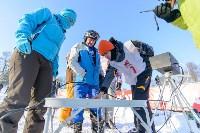 Первый этап чемпионата и первенства Тульской области по горнолыжному спорту, Фото: 126