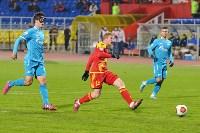 «Арсенал» Тула - «Зенит-2» Санкт-Петербург - 2:1, Фото: 47