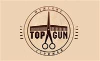 Top GUN, мужская парикмахерская, Фото: 1