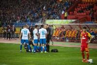 Матч Арсенал - Сочи, Фото: 112