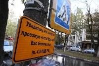 ремонт улицы Руднева, Фото: 7