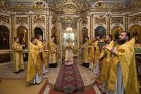 Митрополит Тульский и Ефремовский Алексий помолился о мире на Украине и Ближнем Востоке , Фото: 5