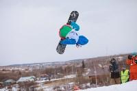 """""""Весенний Загар-2015"""" (горные лыжи, сноуборд), Фото: 116"""