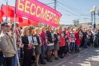 """Открытие памятного знака """"Подвиг ратный, подвиг трудовой"""", Фото: 3"""
