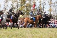 637-я годовщина Куликовской битвы, Фото: 91