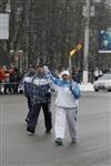 Эстафета паралимпийского огня в Туле, Фото: 7