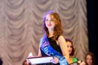 Мисс Студенчество Тульской области 2014, Фото: 117