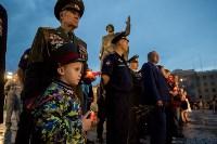 """Шествие """"Свеча памяти"""", 22 июня 2016, Фото: 76"""