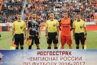 «Урал» Екатеринбург - «Арсенал» Тула - 1:1, Фото: 7