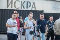 """Ночь астрономии в тульской """"Искре"""", Фото: 40"""