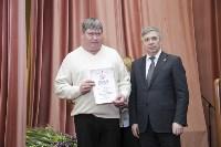 """Награждение победителей акции """"Любимый доктор"""", Фото: 90"""