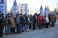 В Туле прошла выставка техники МЧС, Фото: 40
