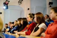 Алиса Гребенщикова в Ясной Поляне, Фото: 53