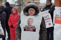 Митинг на улице Лескова, Фото: 20